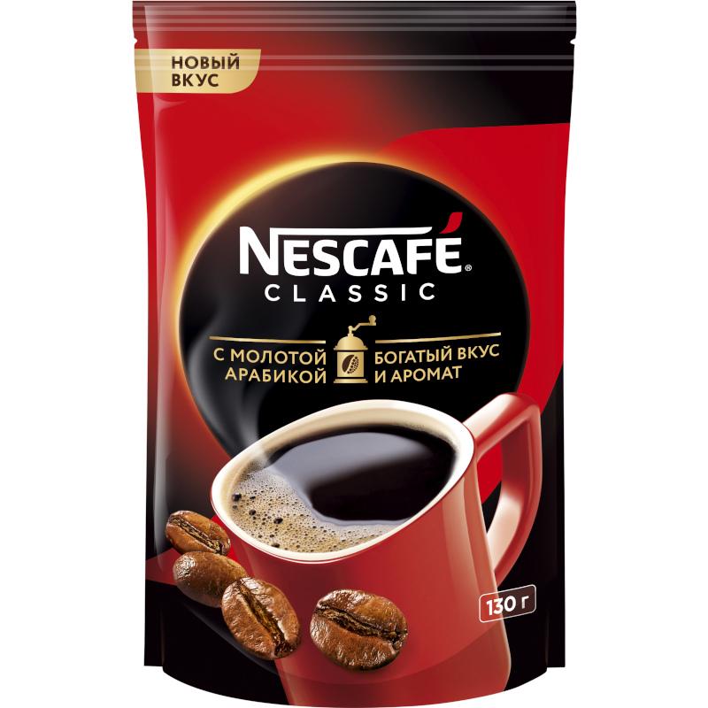 Кофе NESCAFE CLASSIC, растворимый с добавлением натурального жареного молотого кофе, 130 гр