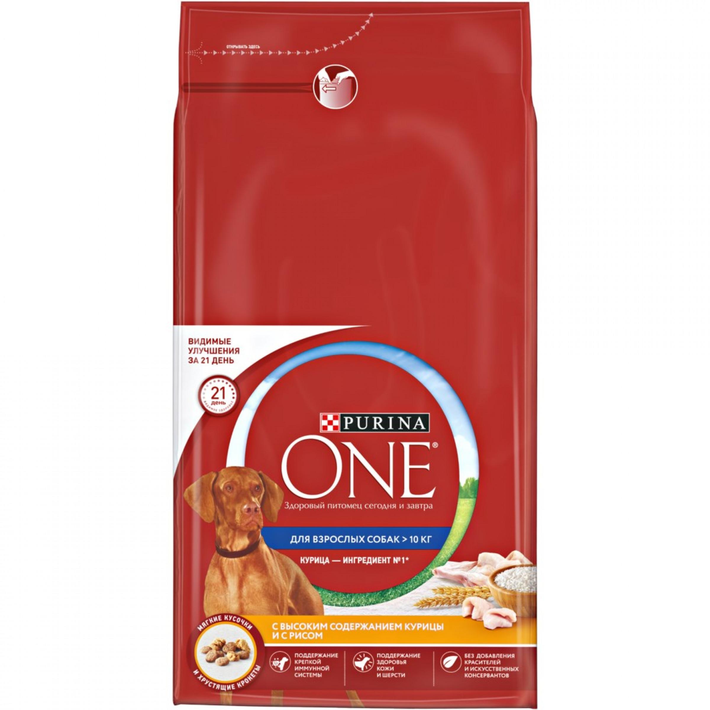 Сухой корм Purina ONE для взрослых собак средних и крупных пород, с курицей и с рисом, 1,8 кг