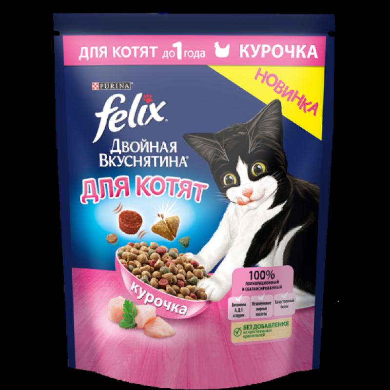 """Сухой корм FELIX для котят """"Двойная Вкуснятина"""" Курица, 600г"""