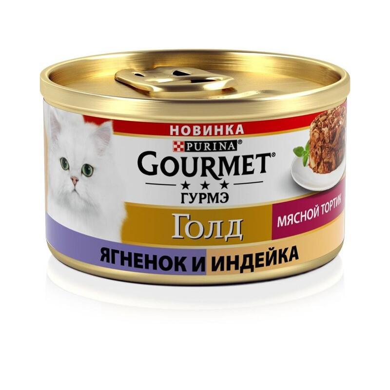 Влажный корм для кошек GOURMET Gold Мясной Тортик Ягненок-индейка, 85г