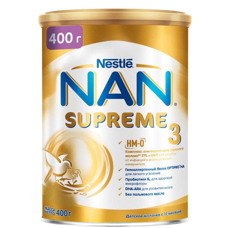 Детское молочко NAN 3 SUPREME с олигосахаридами для защиты от инфекций, 400 гр, с 12 мес.
