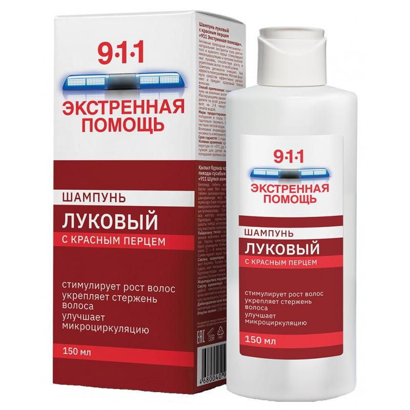 Шампунь 911 Луковый против выпадения волос, 150 мл