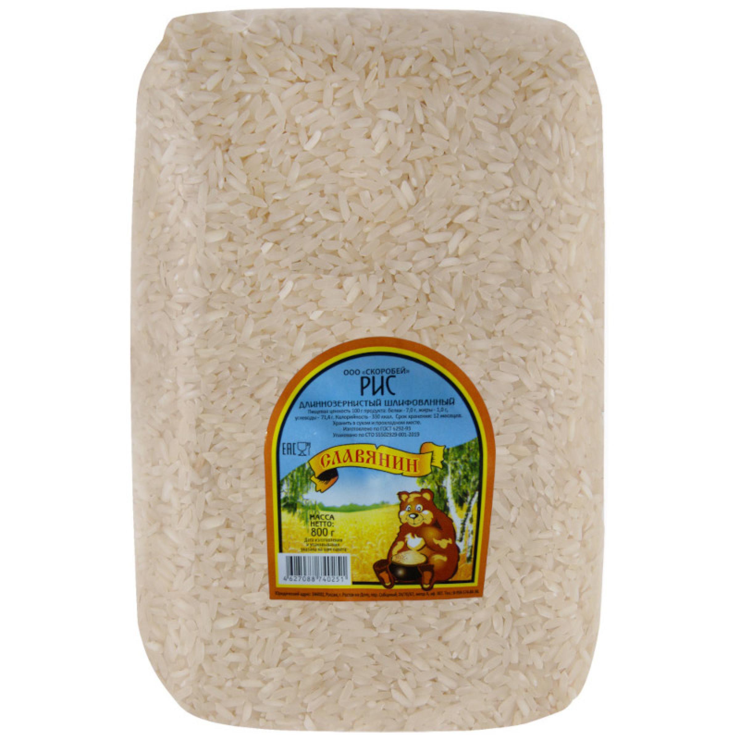 Рис длинный Славянин, 800гр