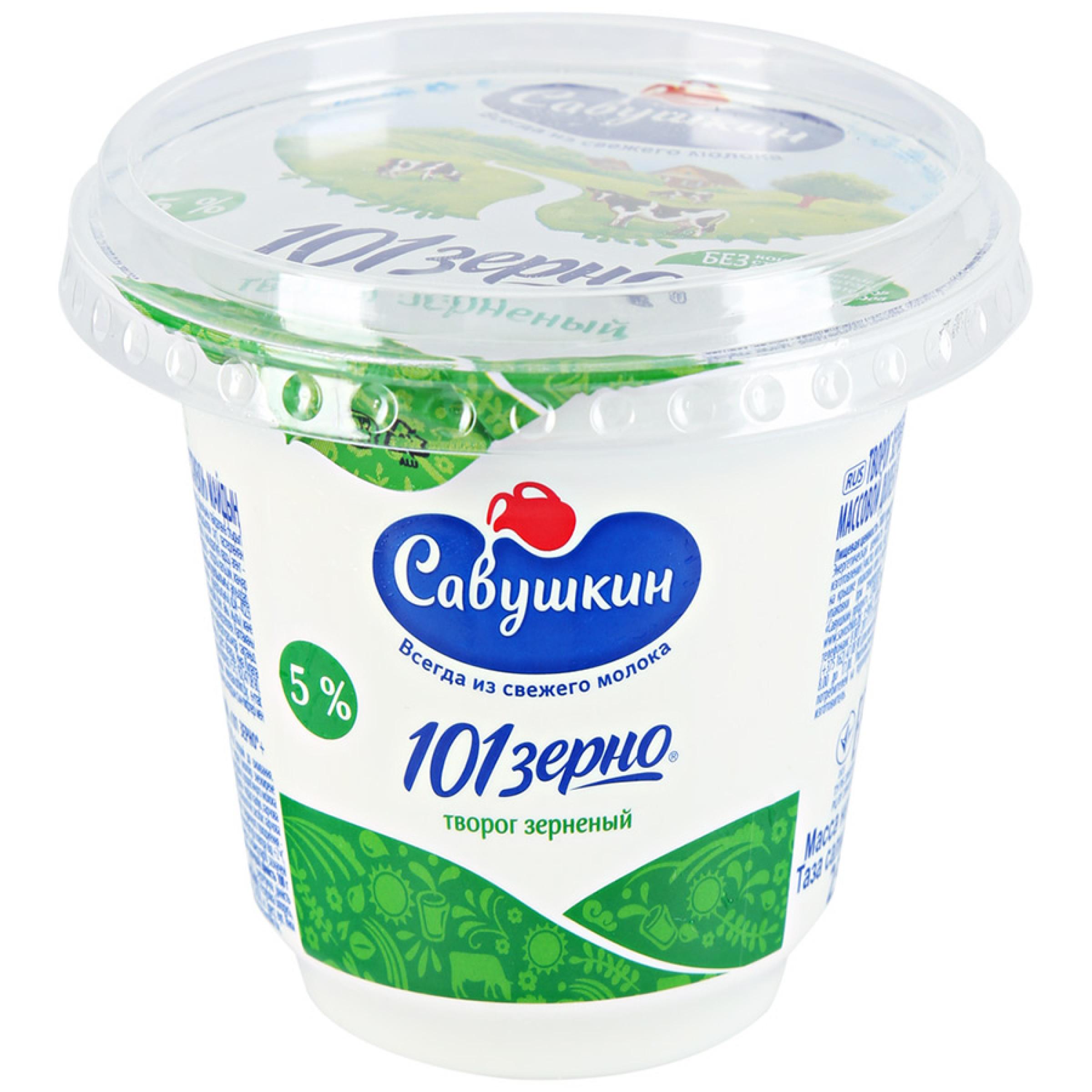 """Творог зерненый """"101 Зерно"""" 5 % Савушкин продукт, 200гр."""