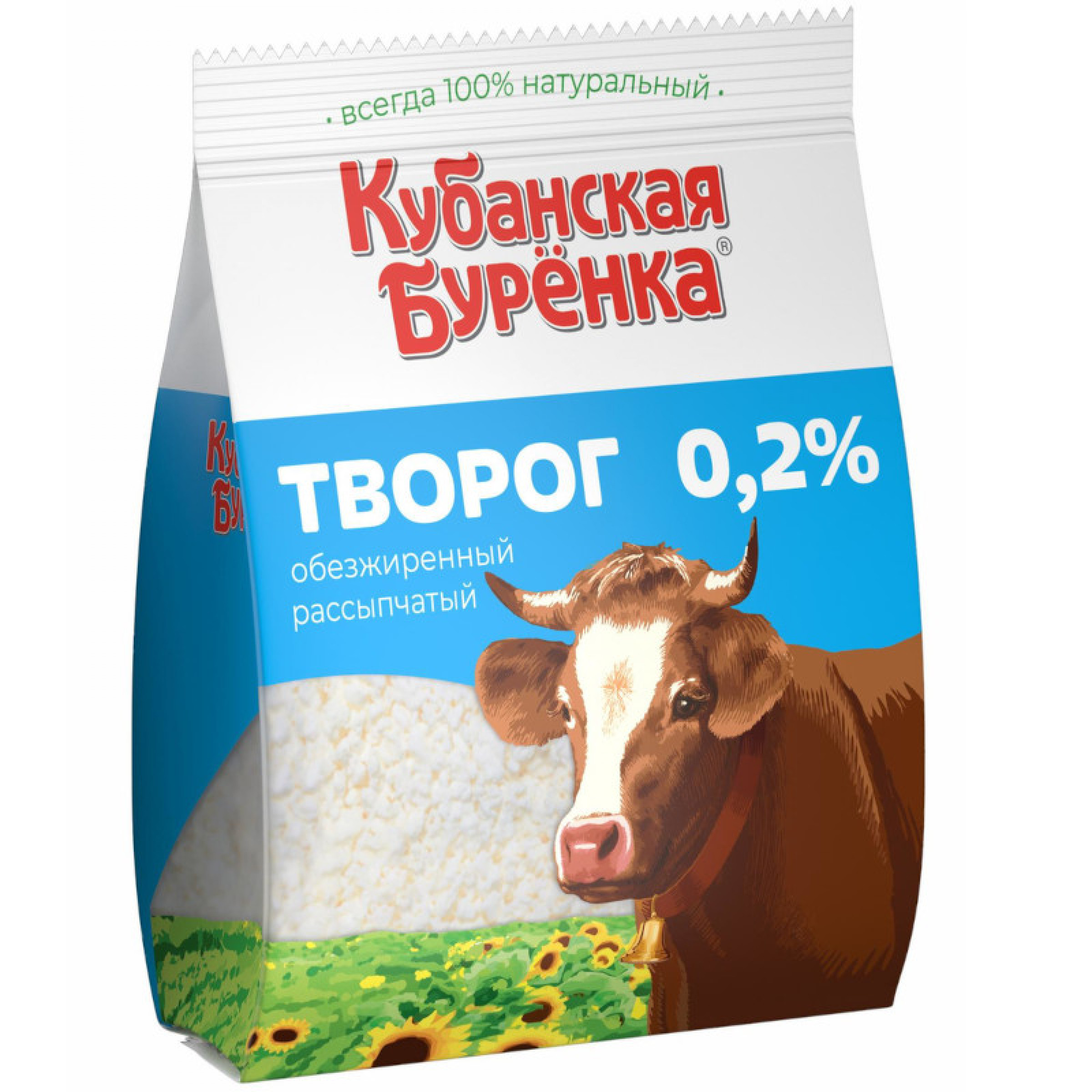 "Творог ""Кубанская Буренка"" 0. 2%, 300гр"