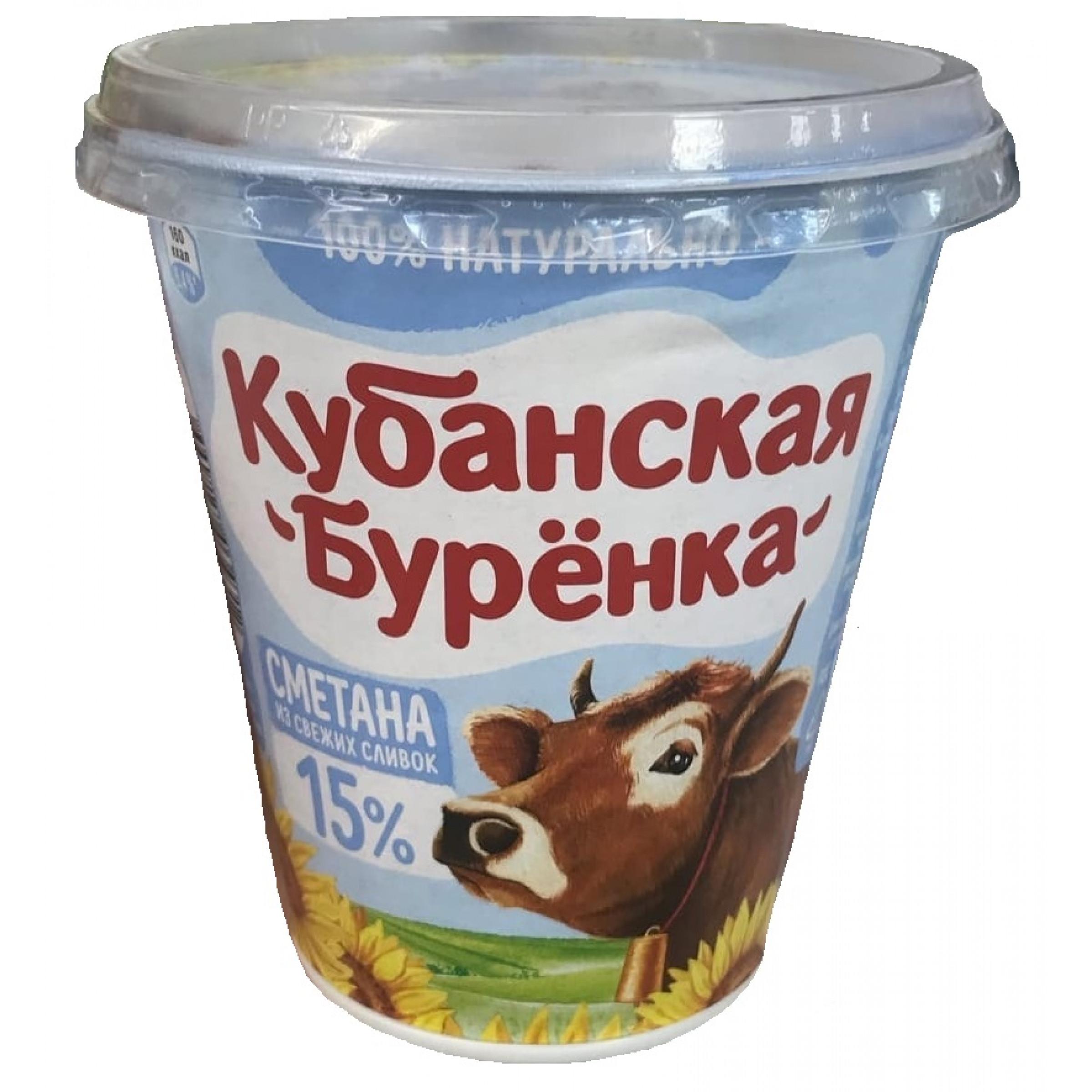 """Сметана """"Кубанская Буренка"""" 15%, 300 г"""
