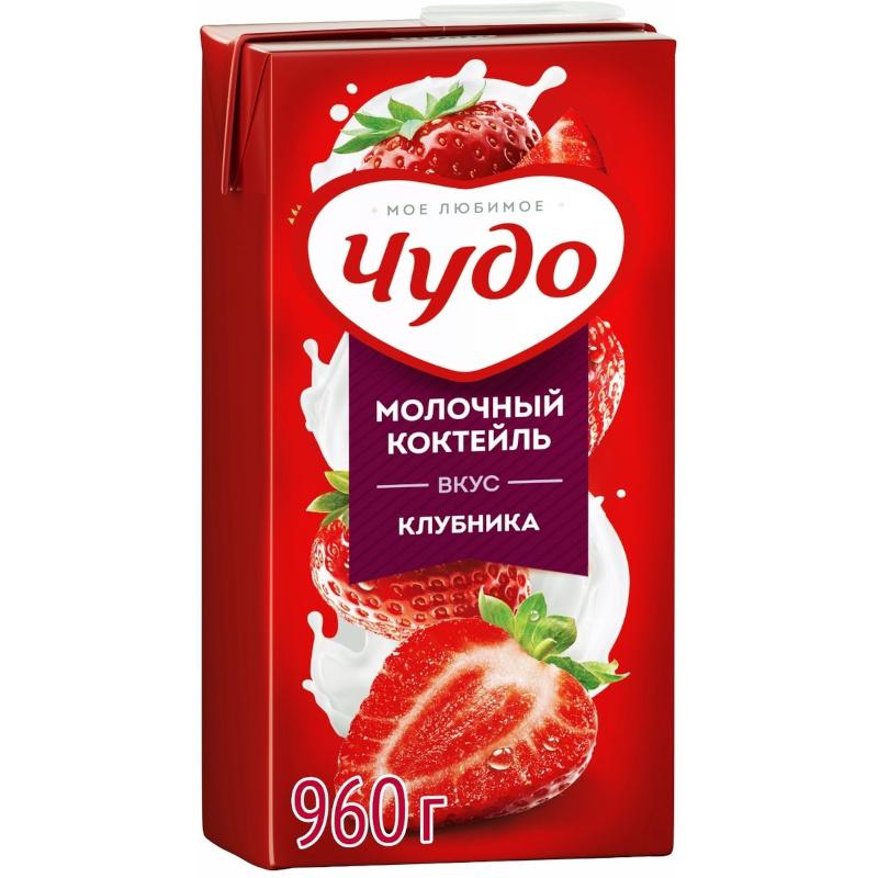 Молоко Чудо 2% клубника, 950гр