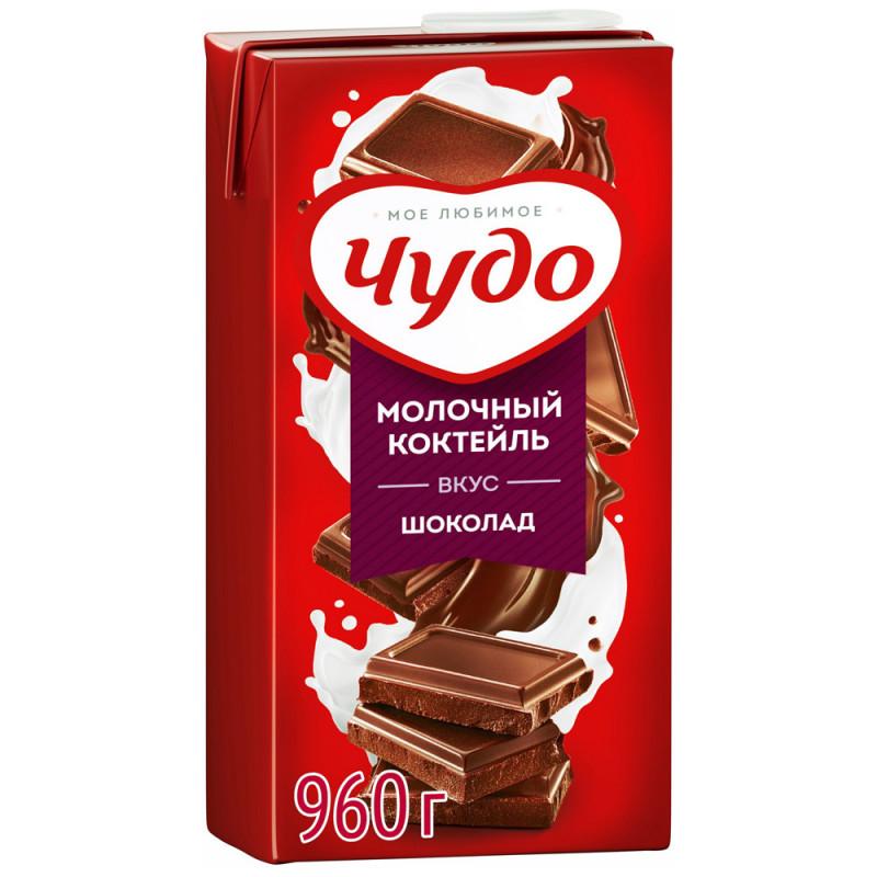 Молоко Чудо 2% шоколад, 950гр