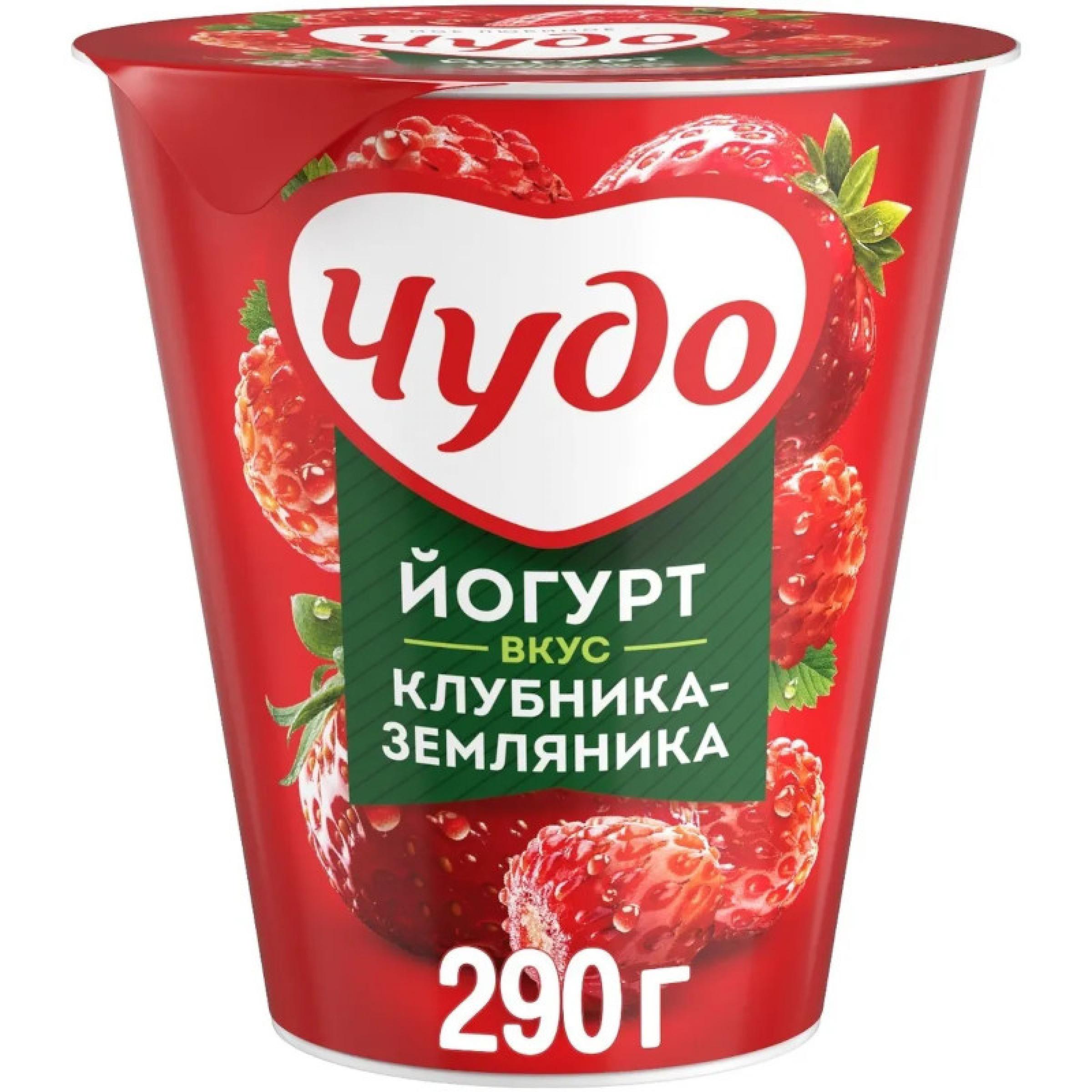 "Йогурт ""Чудо"" 2,5% клубника-земляника, 290 г"