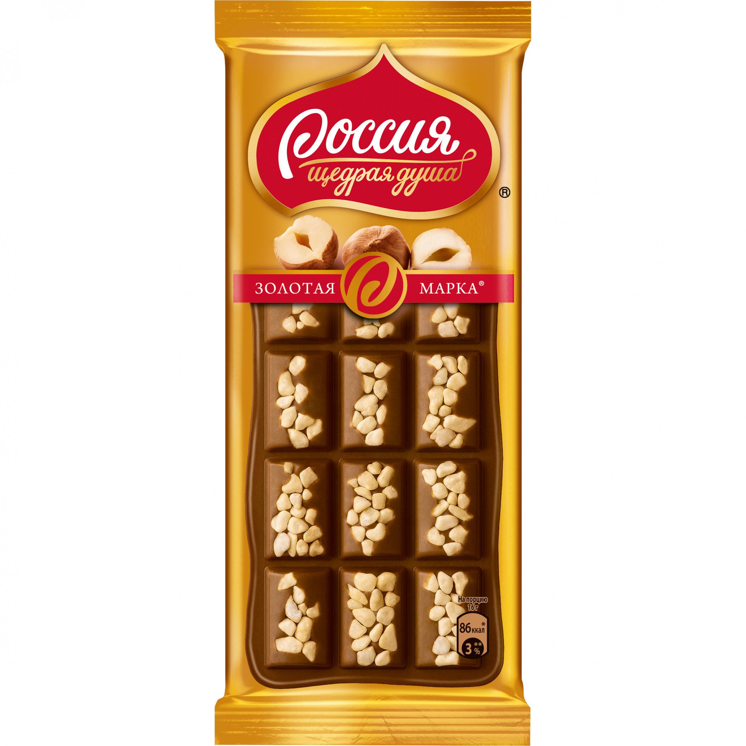 """Шоколад """"Россия"""" Золотая марка молочный с фундуком, 80 г"""