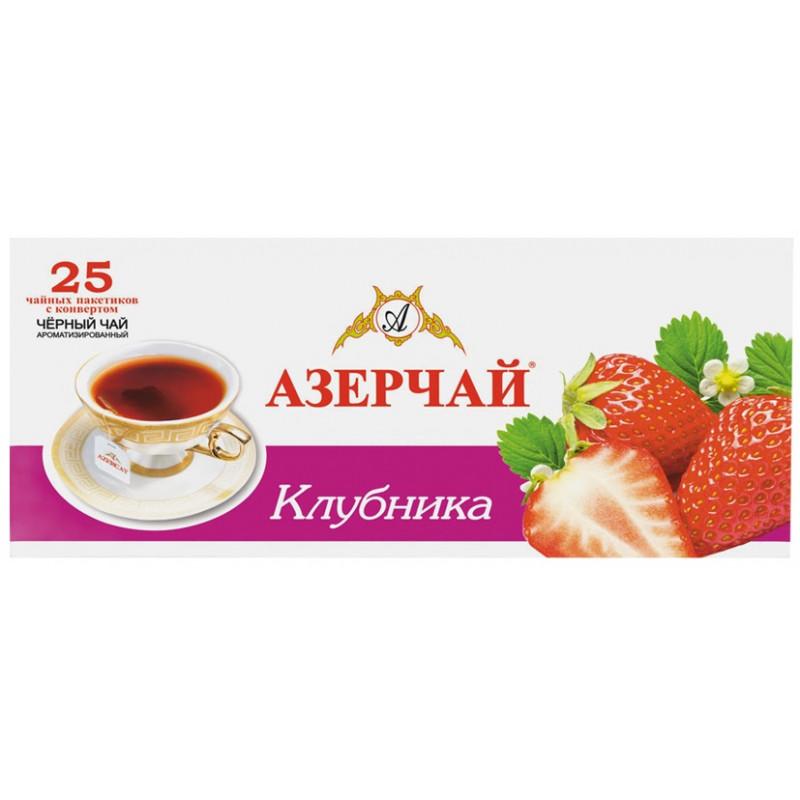 Чай черный Азерчай в пакетиках клубника, 25шт