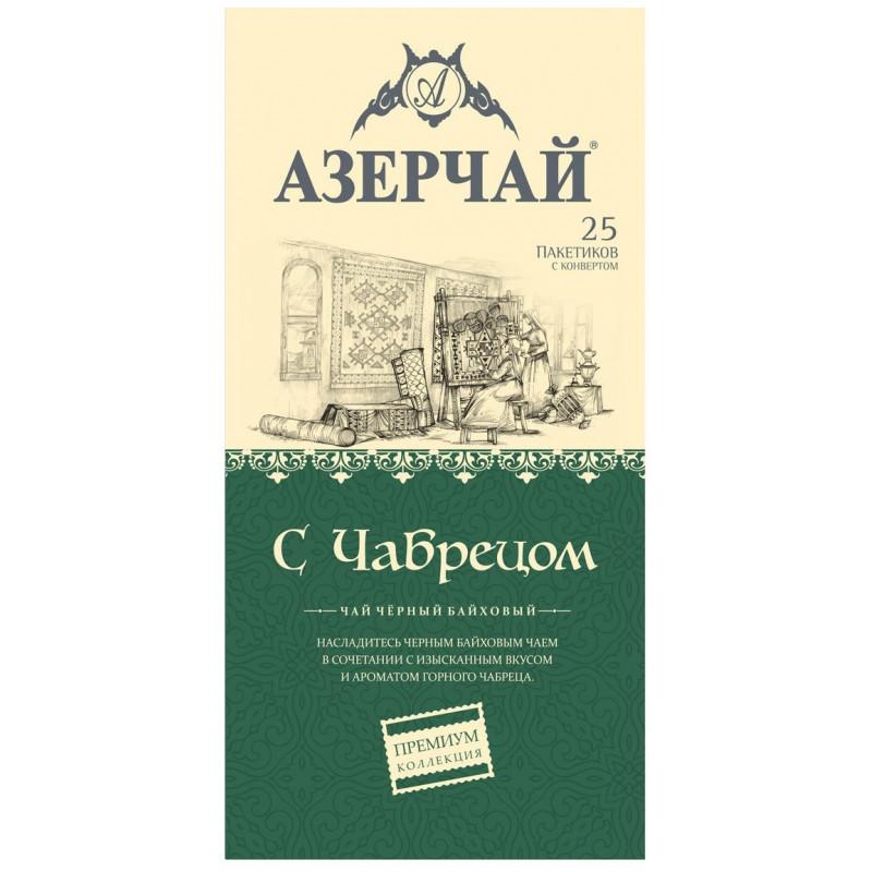 Чай черный Азерчай в пакетиках с чабрецом, 25шт