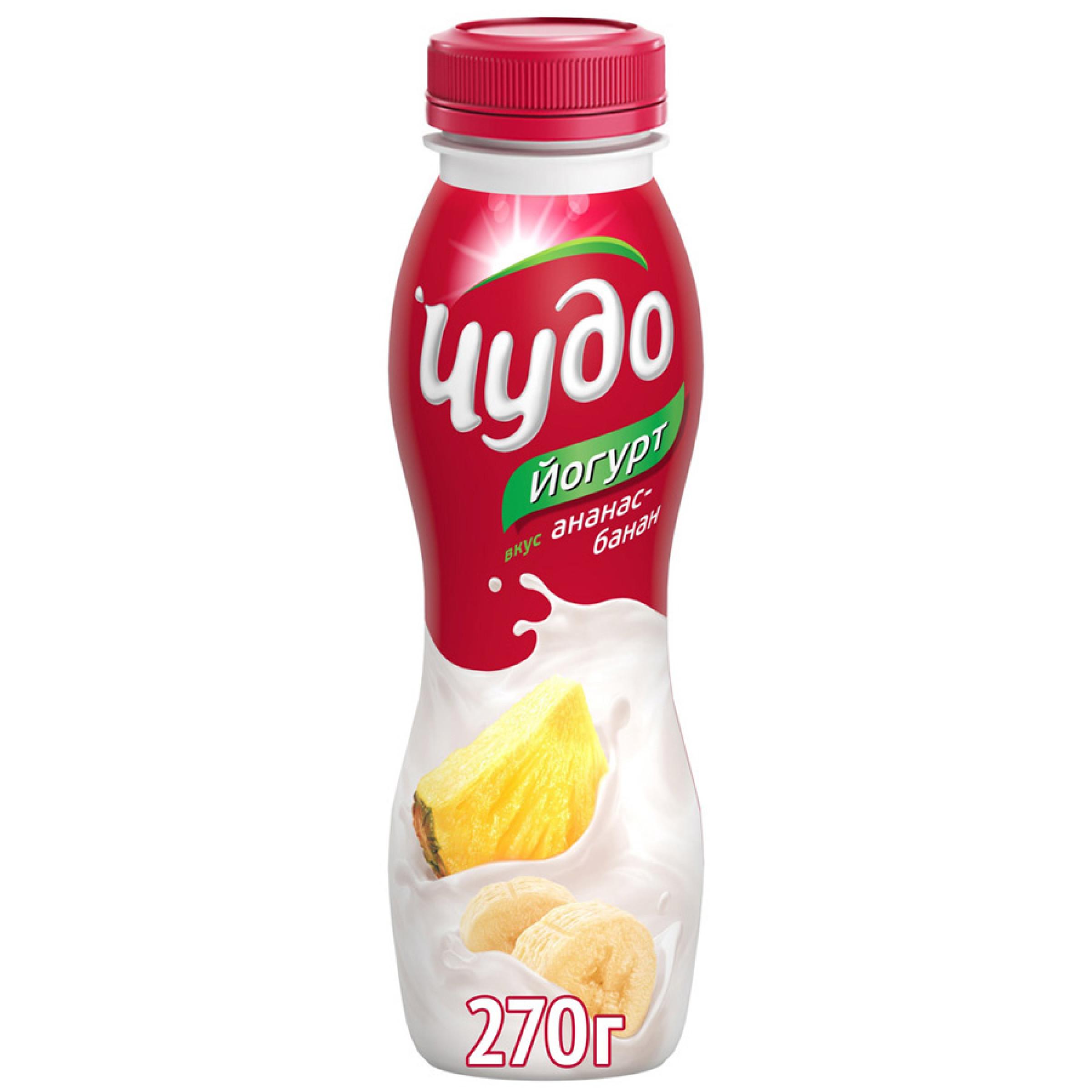 Йогурт питьевой 2. 4% Чудо ананас-банан, 270гр
