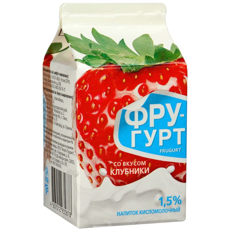 Йогурт питьевой Фругурт 1, 5% клубника, 475гр