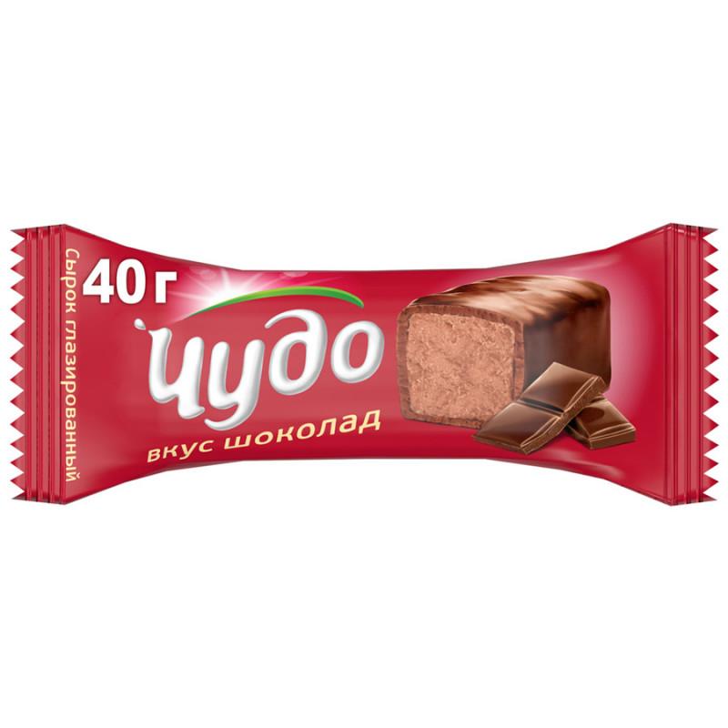 Сырок творожный глазированный Чудо шоколад, 40гр