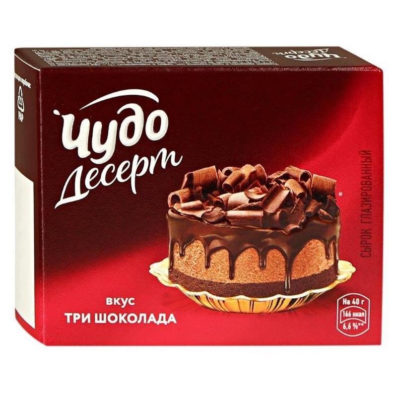 Сырок творожный глазированный Чудо Десерт три шоколада, 40гр