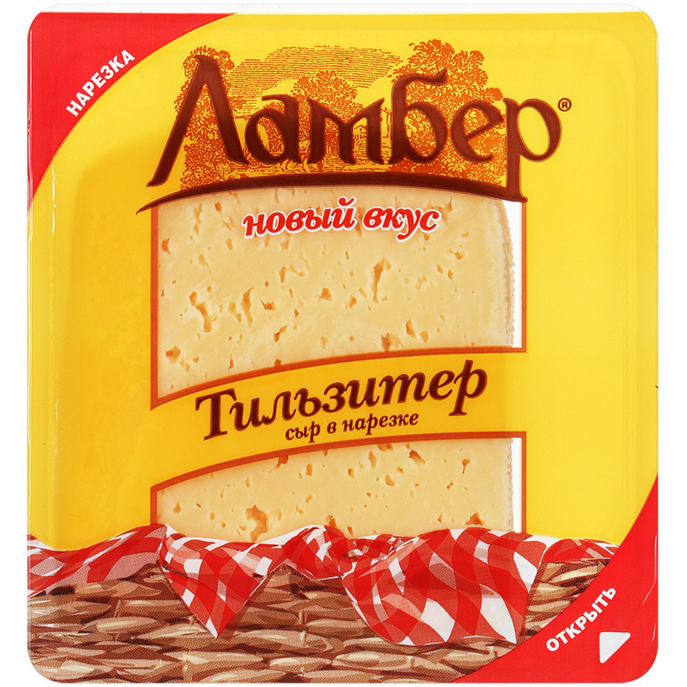 """Сыр """"Тильзитер"""" 50% порционный Ламбер, 150гр."""