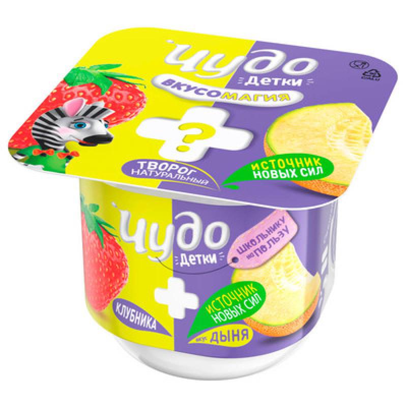 Творог фруктовый 3. 8% Чудо Детки клубника-дыня, 100гр