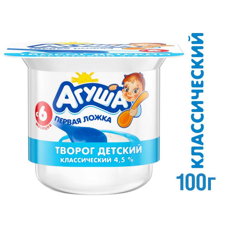 Творог детский классический Агуша с 6 месяцев, 100гр