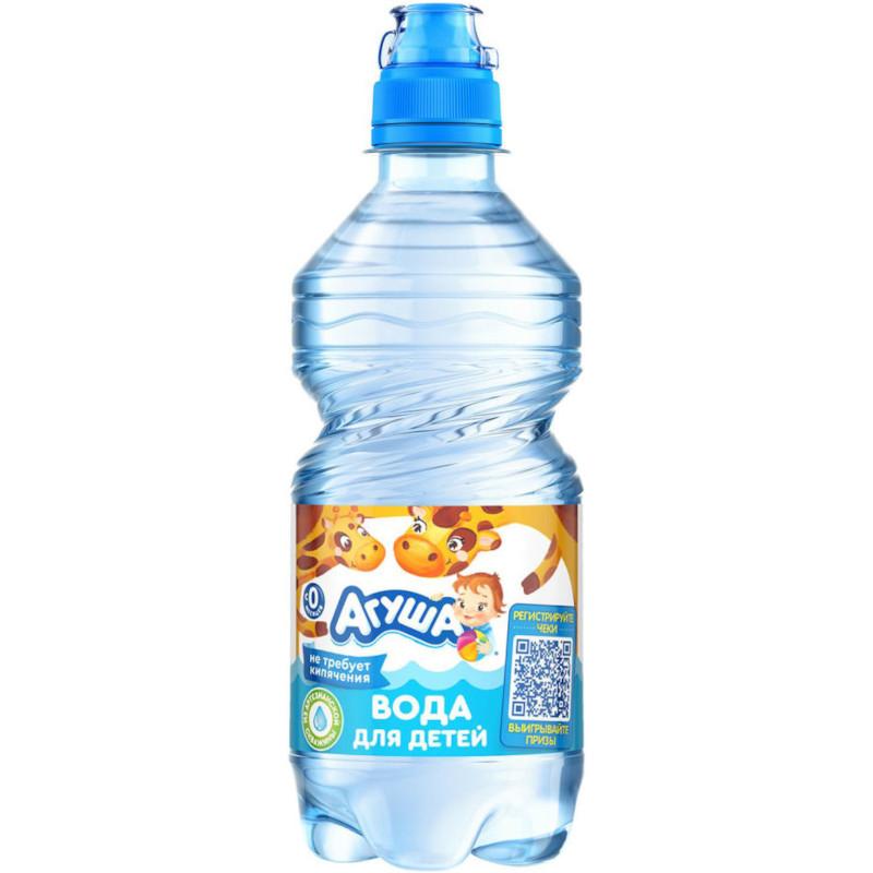 Вода детская питьевая Агуша, 0. 33л