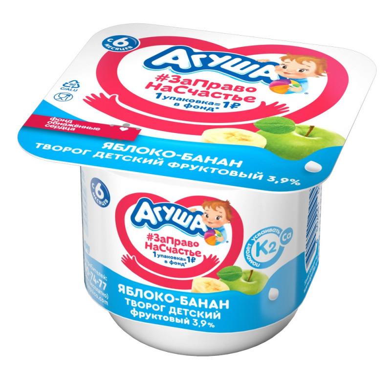 Творог детский 3. 9% фруктовый Агуша яблоко-банан, 100гр