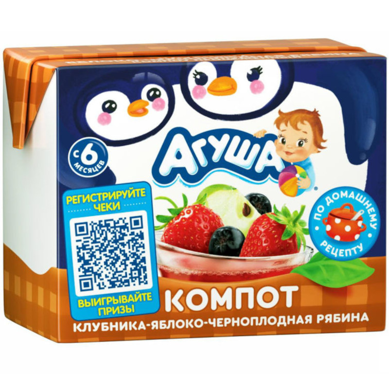 Компот Агуша Я САМ клубника-черноплодная рябина, 200гр