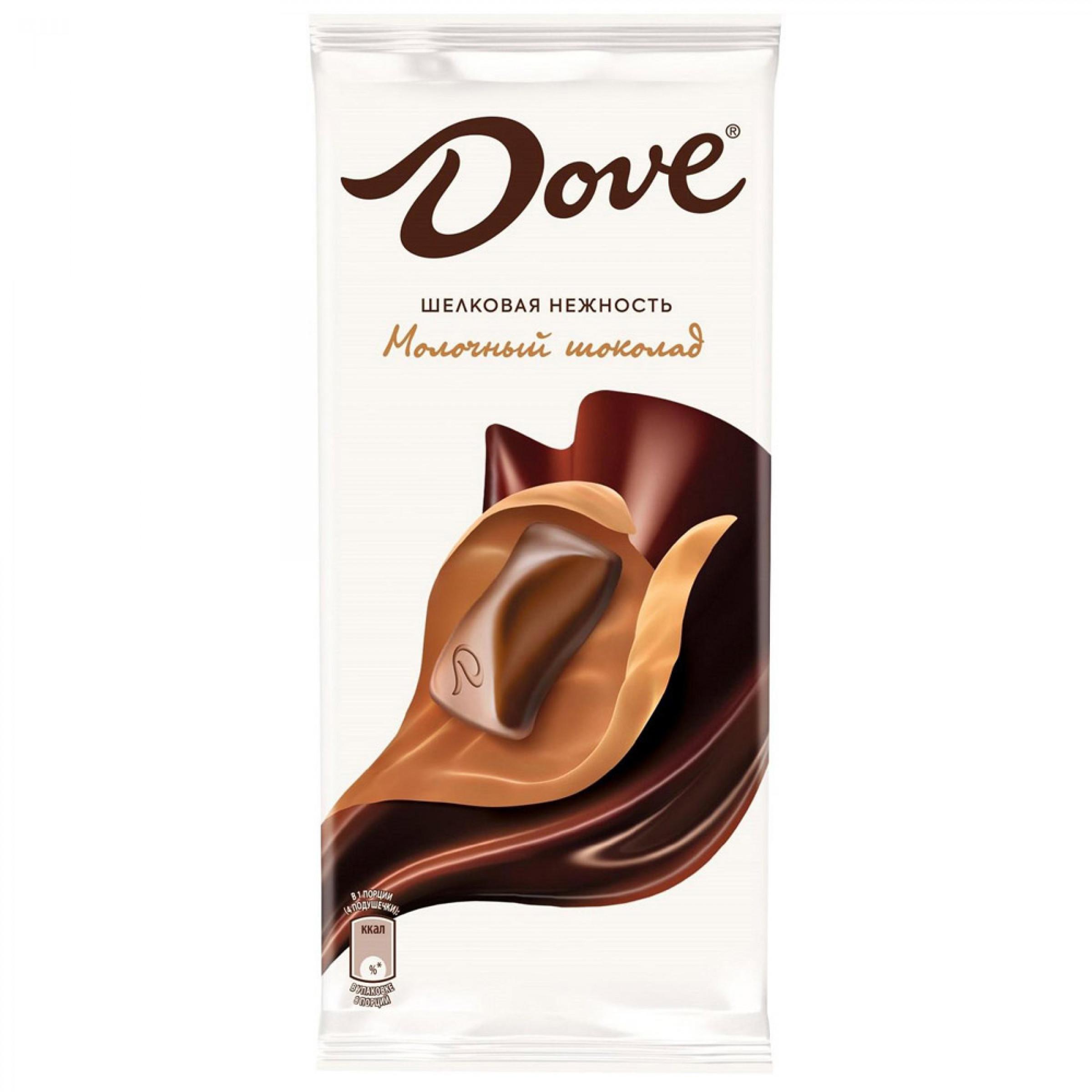 Шоколад молочный Dove, 90 гр