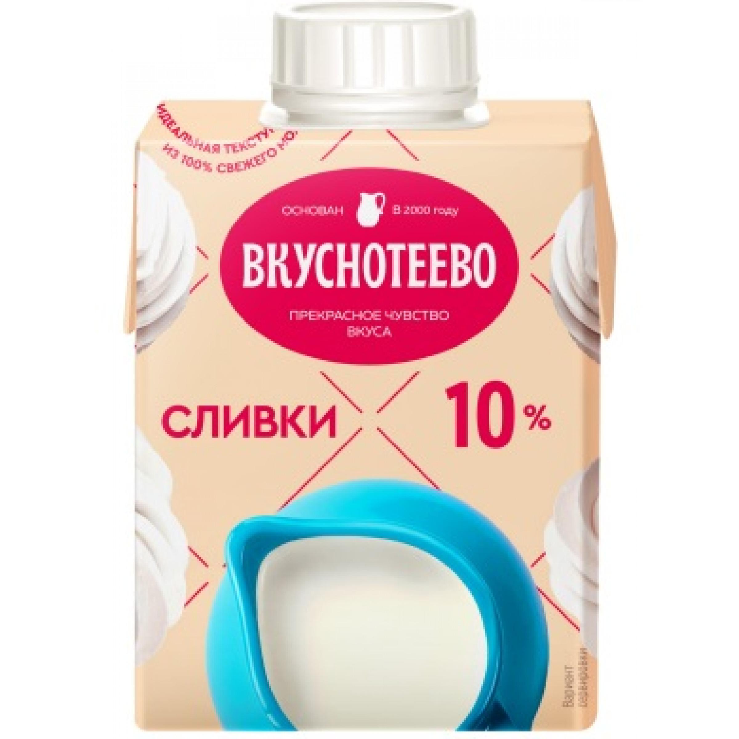 Сливки ультрапастеризованные Вкуснотеево 10%, 475 гр