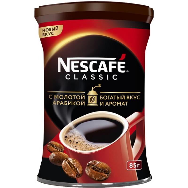 Кофе NESCAFE Classic растворимый с добавлением натурального жареного молотого кофе, 85 гр