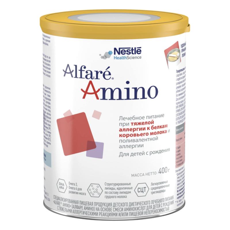 Лечебная смесь Alfare Amino для диетотерапии аллергии к белкам коровьего молока у детей с рождения, 400 гр