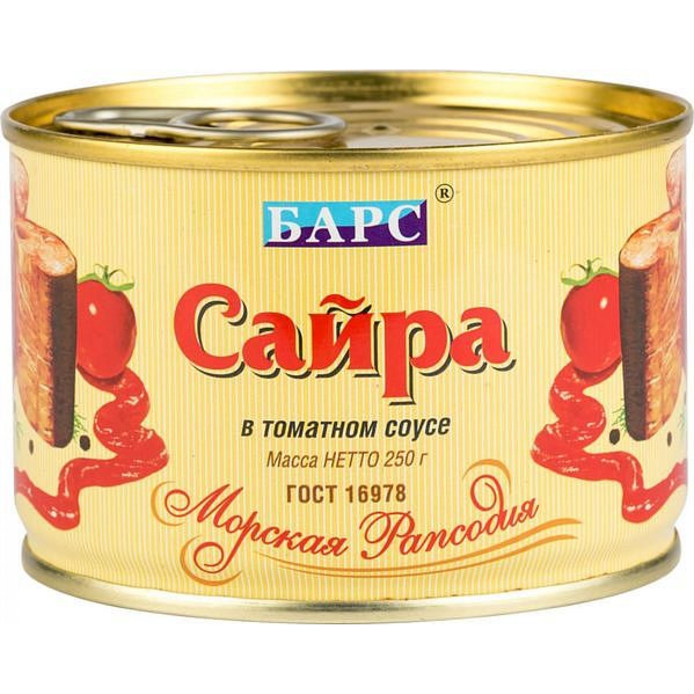 Сайра в томатном соусе Барс, 250 гр