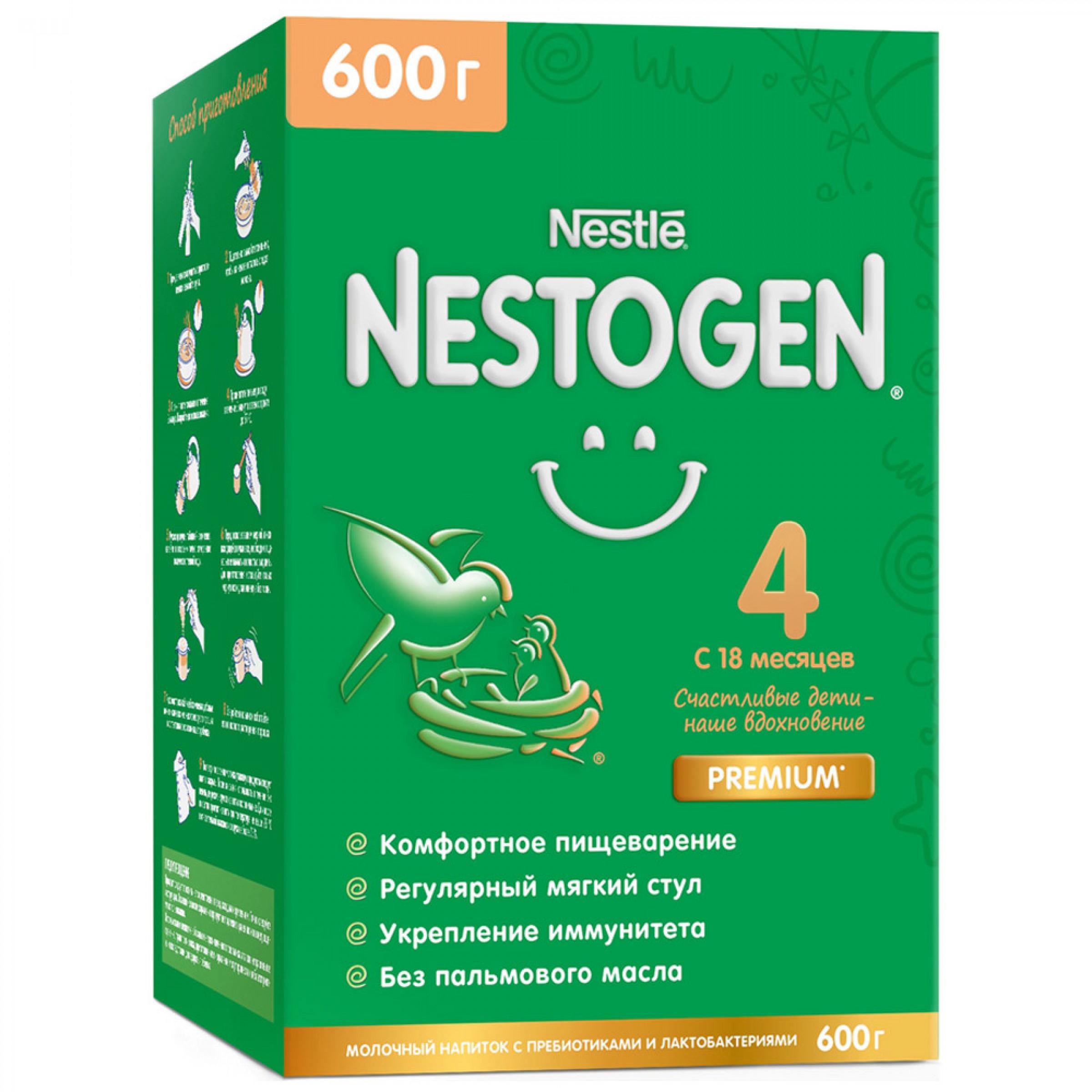 Смесь молочная с пребиотиками и лактобактериями с 18 месяцев Nes