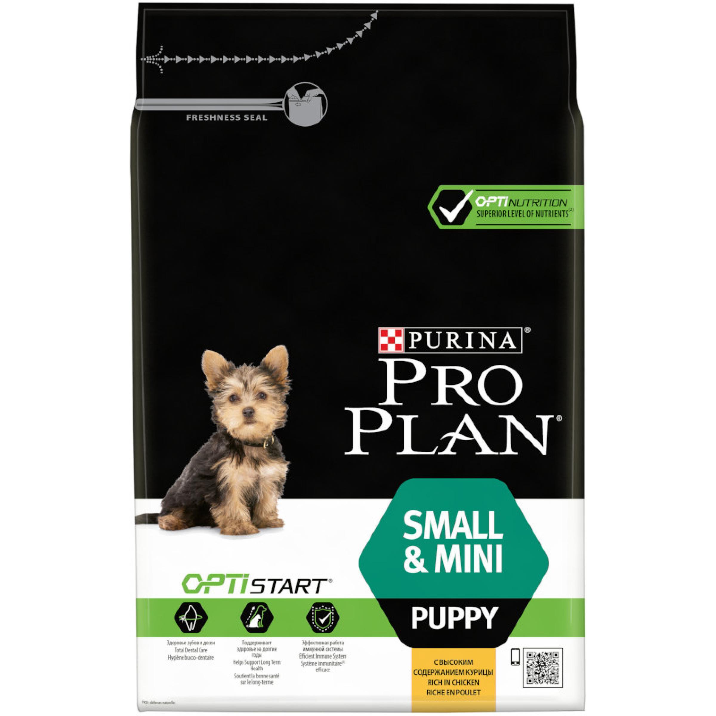 Сухой корм Pro Plan для щенков мелких и карликовых пород с курицей и рисом, 3 кг