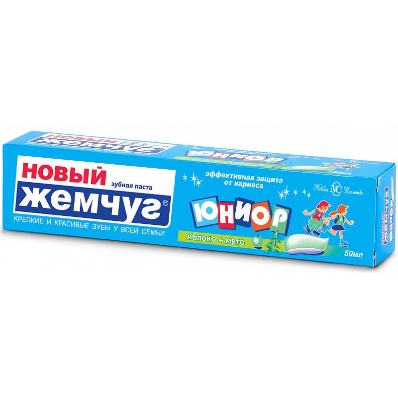 Зубная паста детская Новый Жемчуг Яблоко и мята, 100 мл