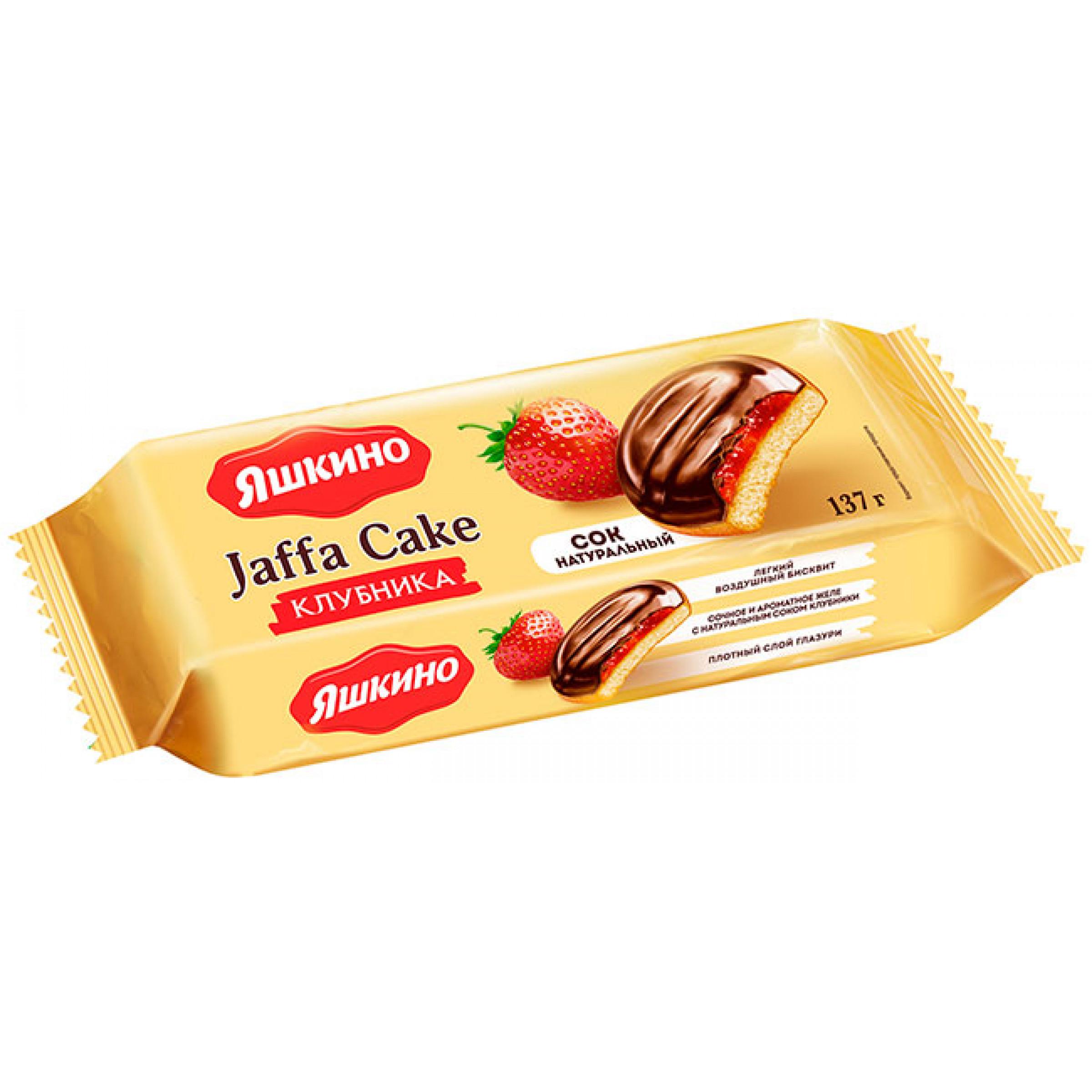 Печенье сдобное Яшкино клубника, 137 гр