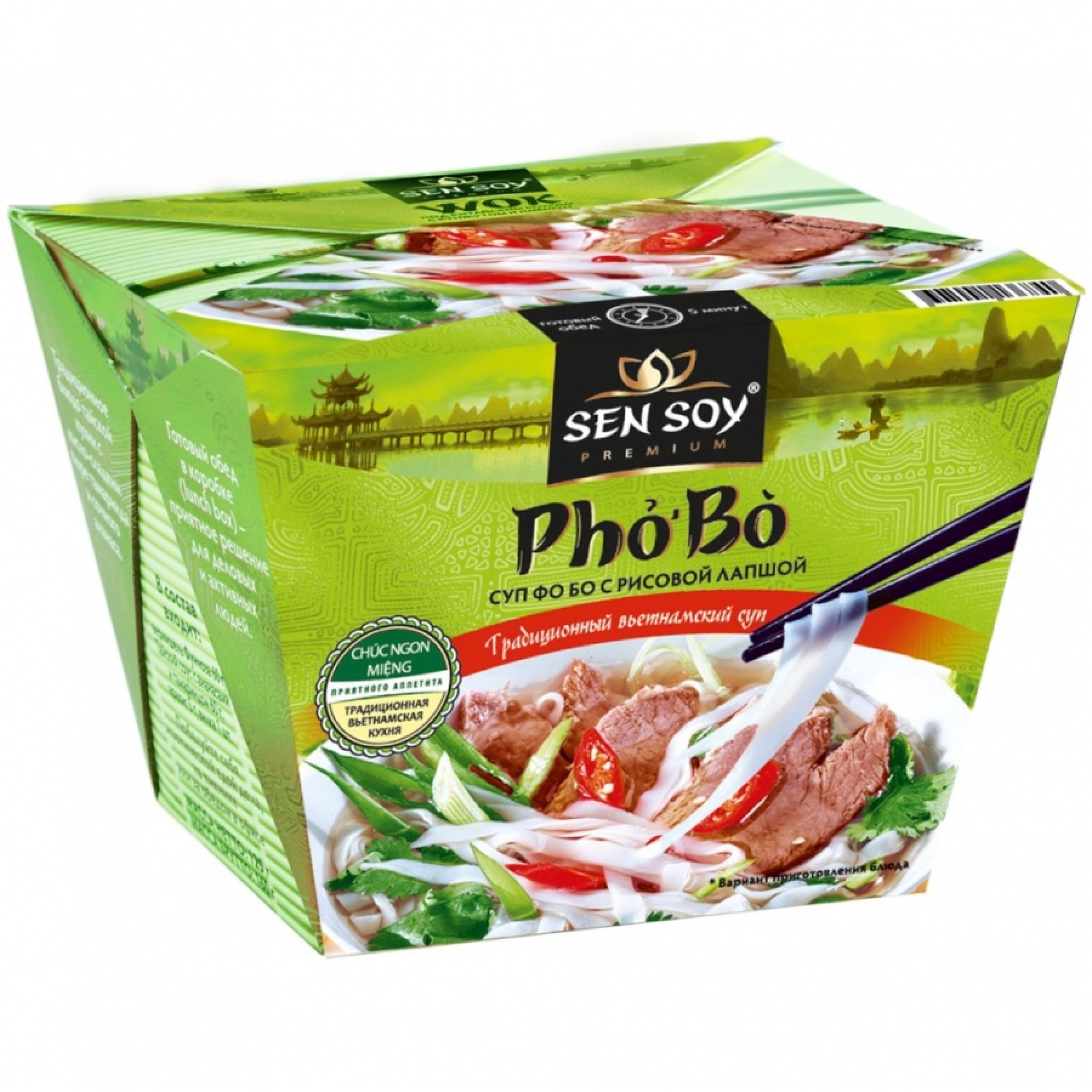 Суп PHO BO с рисовой лапшой Сэн Сой Премиум, 125 гр