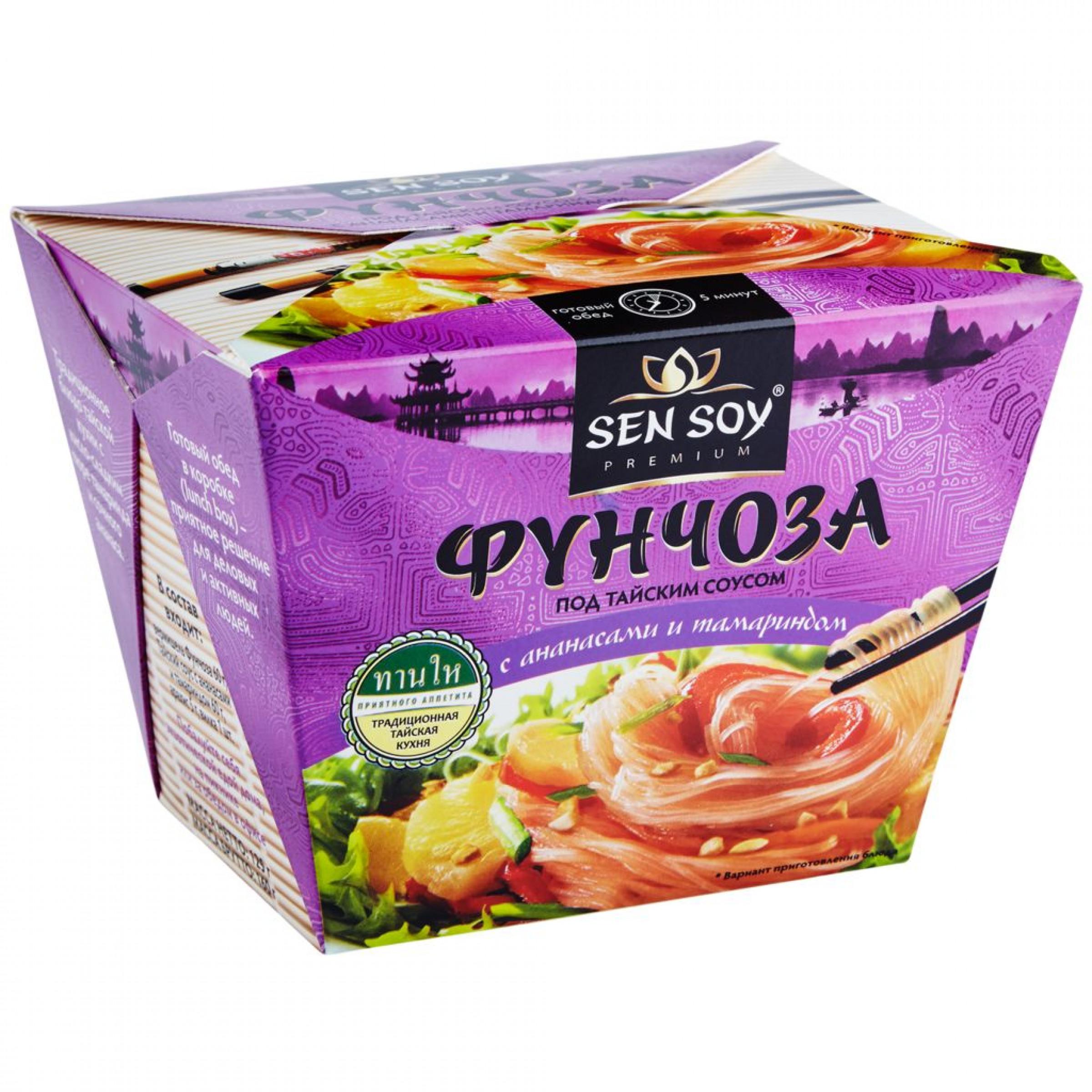 Сэнсой Премиум Фунчоза под Тайским соусом, 125 гр