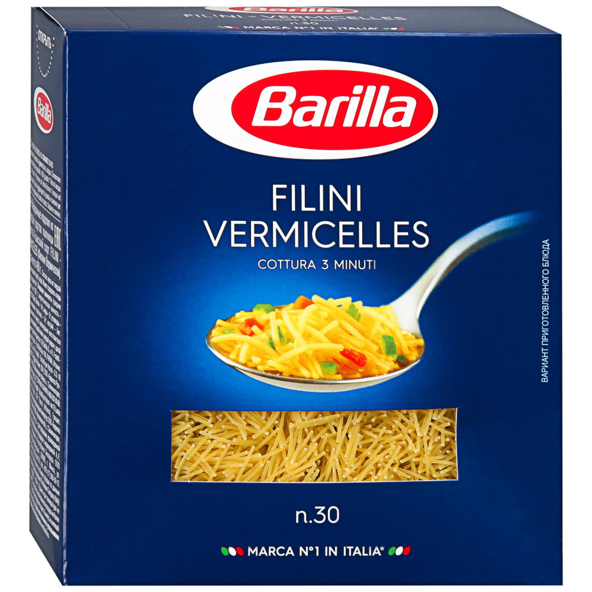 Макароны BARILLA вермишель FILINI-VERMICELLES, 450 гр
