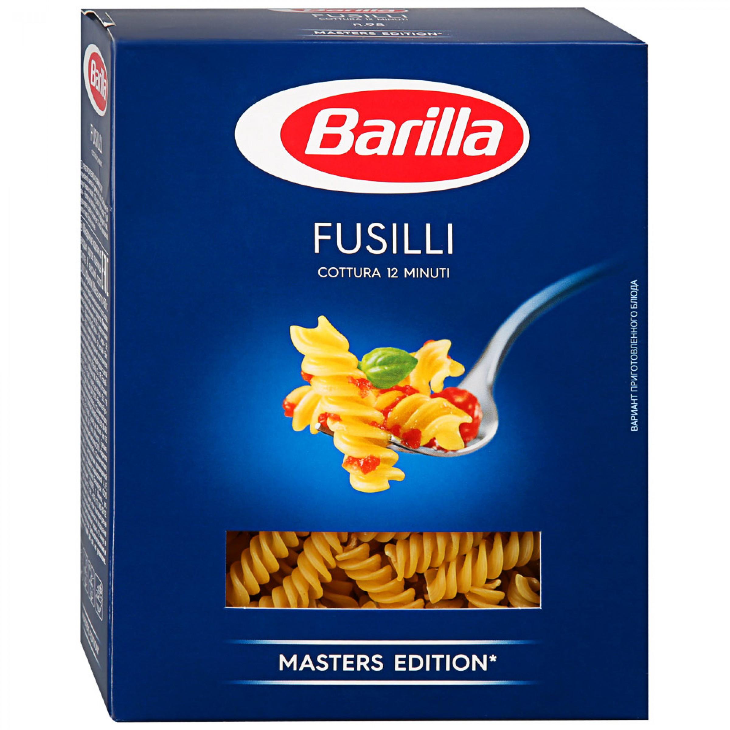 Макароны BARILLA спиральки FUSILLI, 450 гр