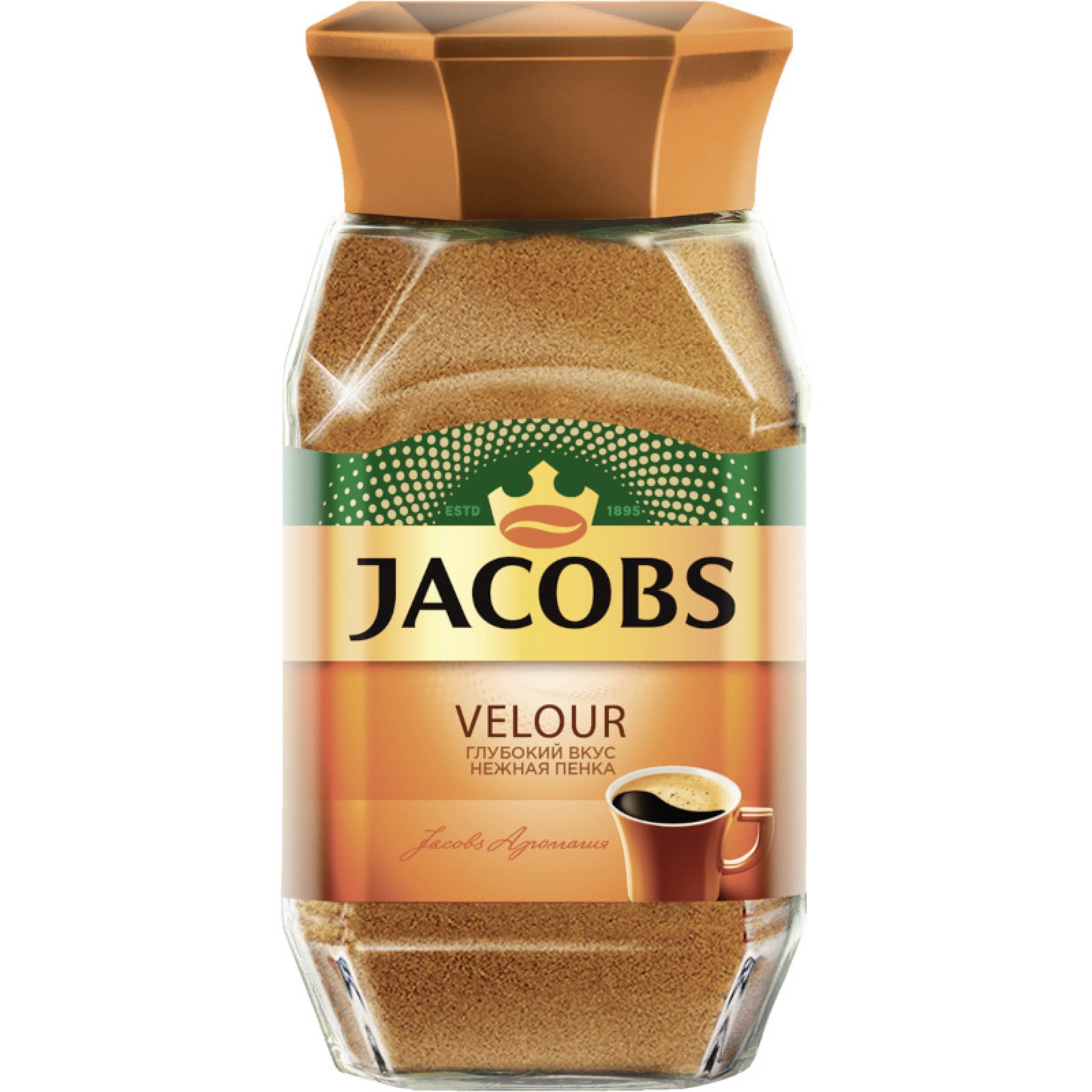 Кофе Jacobs Velour натуральный растворимый, 95 гр