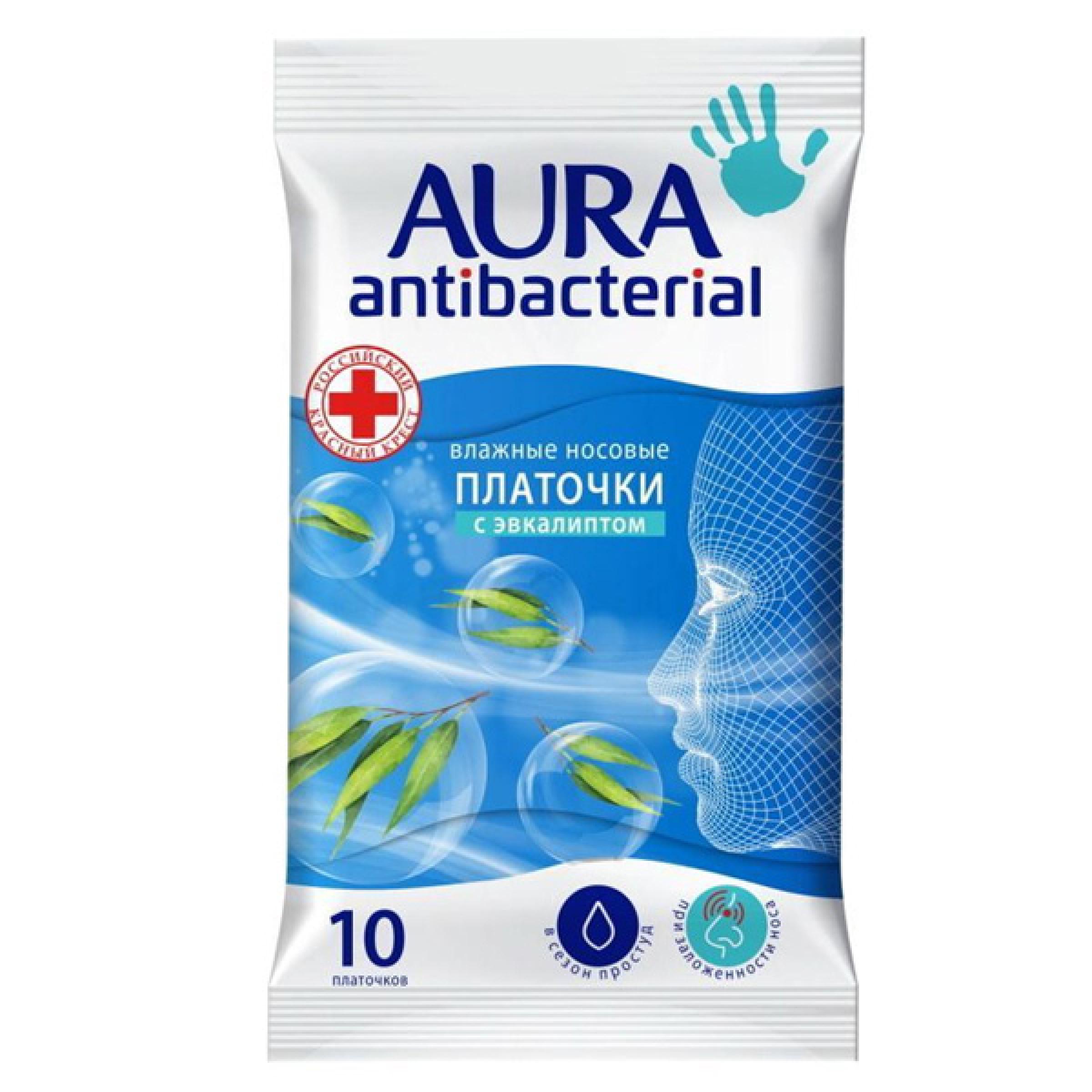 Платочки носовые влажные с эвкалиптом AURA Antibacterial, 10 шт