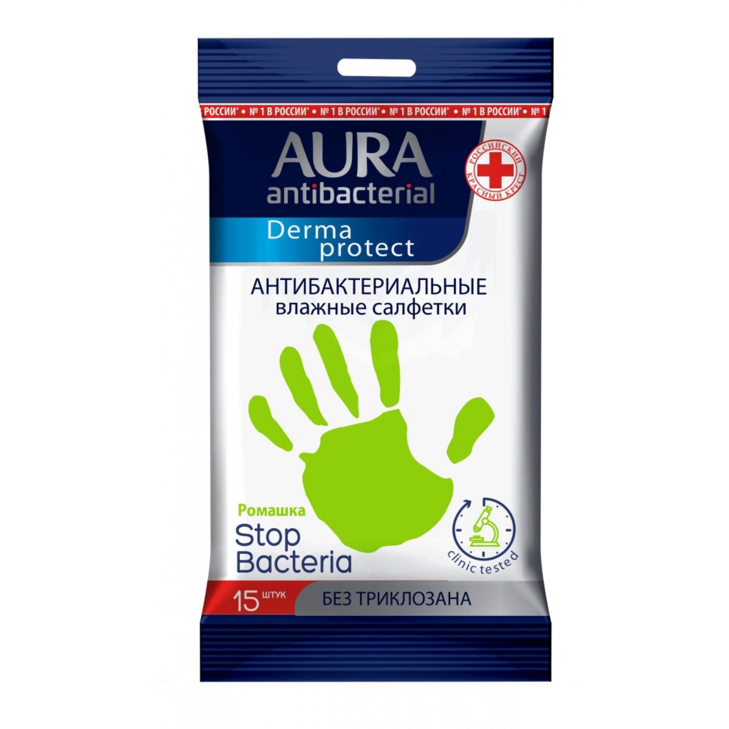 Салфетки влажные антибактериальные AURA Derma Protect Ромашка, 15 шт