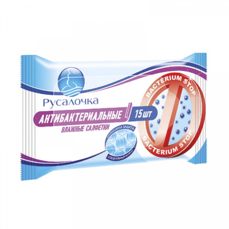 Салфетки влажные антибактериальные Русалочка, 15 шт