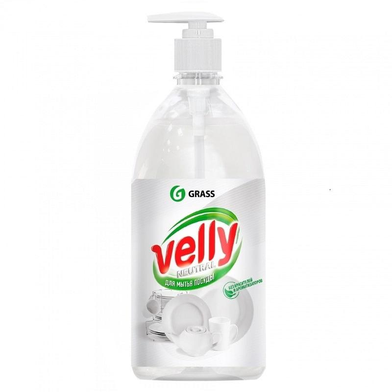 Средство для мытья посуды GRASS Velly neutral, 1 л