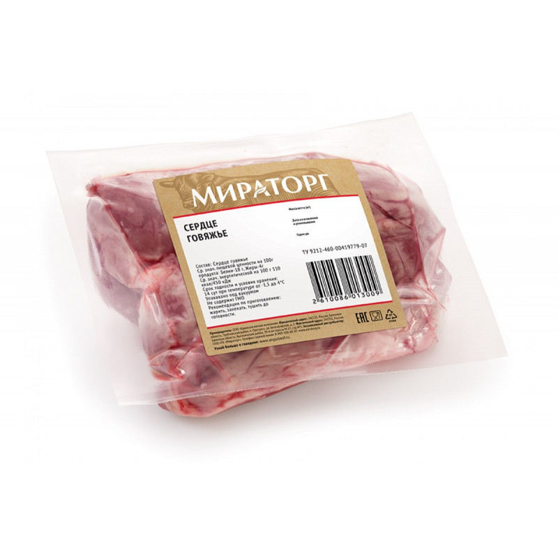 Сердце говяжье Black Angus замороженное Мираторг, средний вес 800 гр
