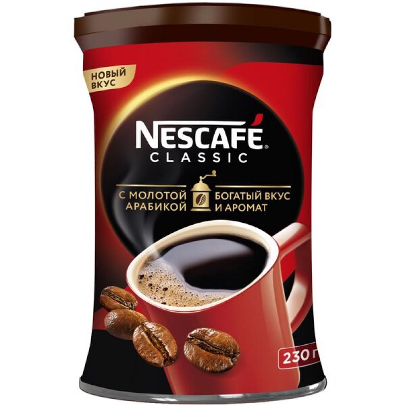NESCAFE CLASSIC растворимый кофе с добавлением натурального жареного молотого кофе, 230 гр