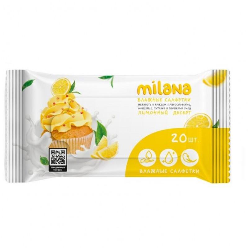 Влажные салфетки GRASS Milana Лимонный десерт, 20 шт
