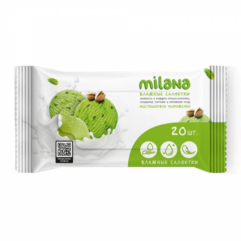 Влажные салфетки GRASS Milana Фисташковое Мороженое антибактериальные, 20 шт
