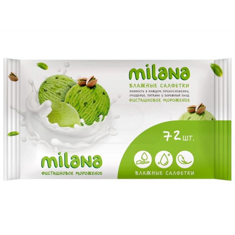 Влажные салфетки GRASS Milana Фисташковое мороженое антибактериальные, 72 шт