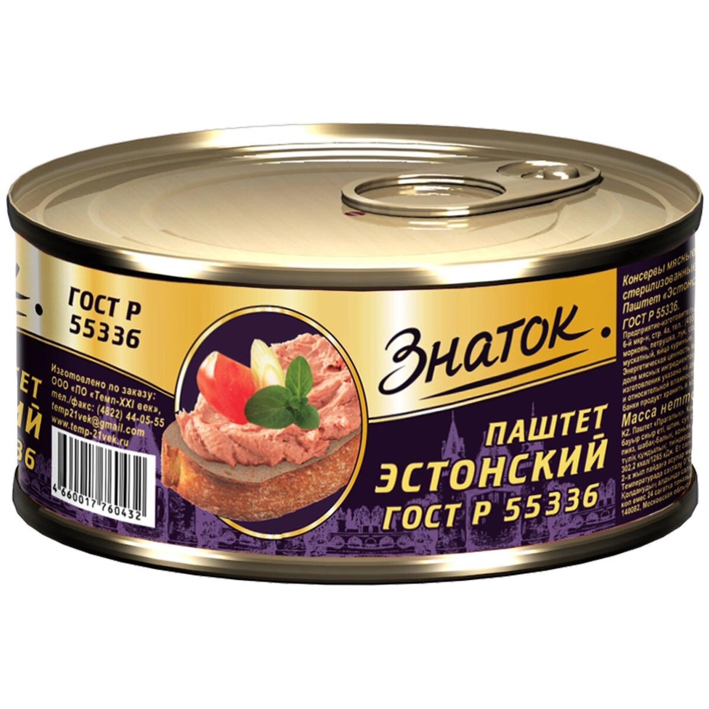 Паштет Эстонский ГОСТ Знаток, 230 гр
